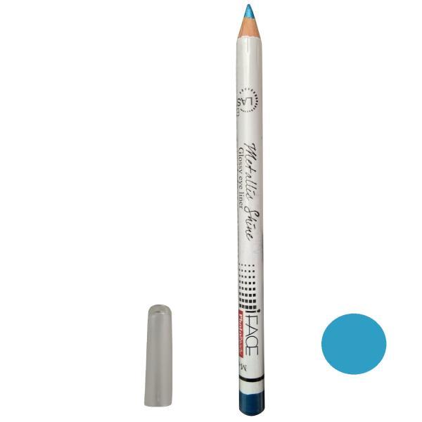 خرید مداد چشم میبلین اینترنتی قیمت ارزان
